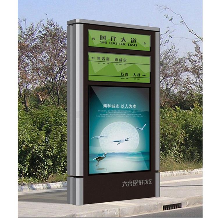 哈尔滨路名牌灯箱设计