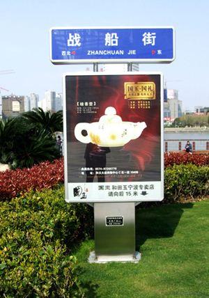 北京道路路名牌现货