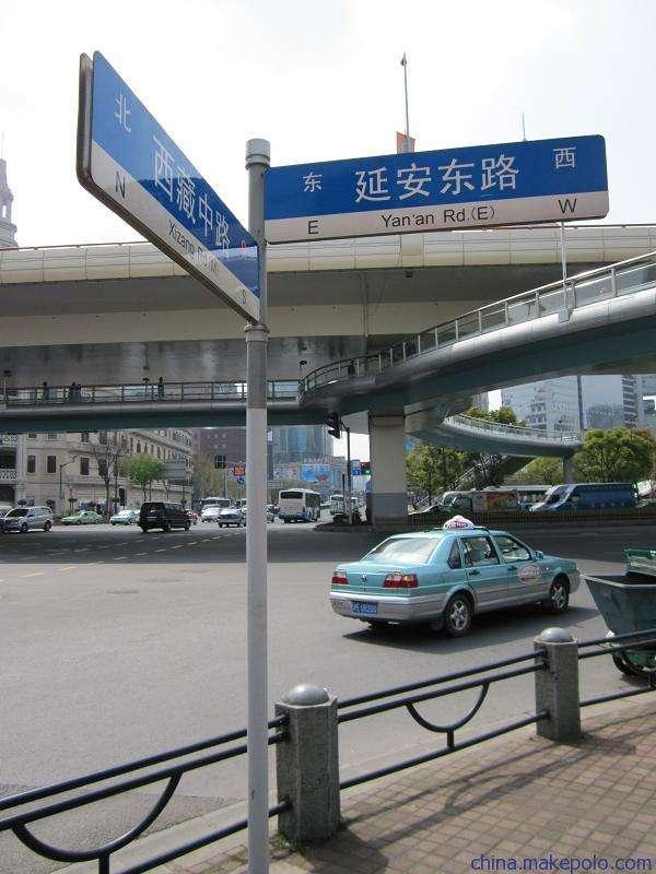 烟台道路路名牌可根据需求定制