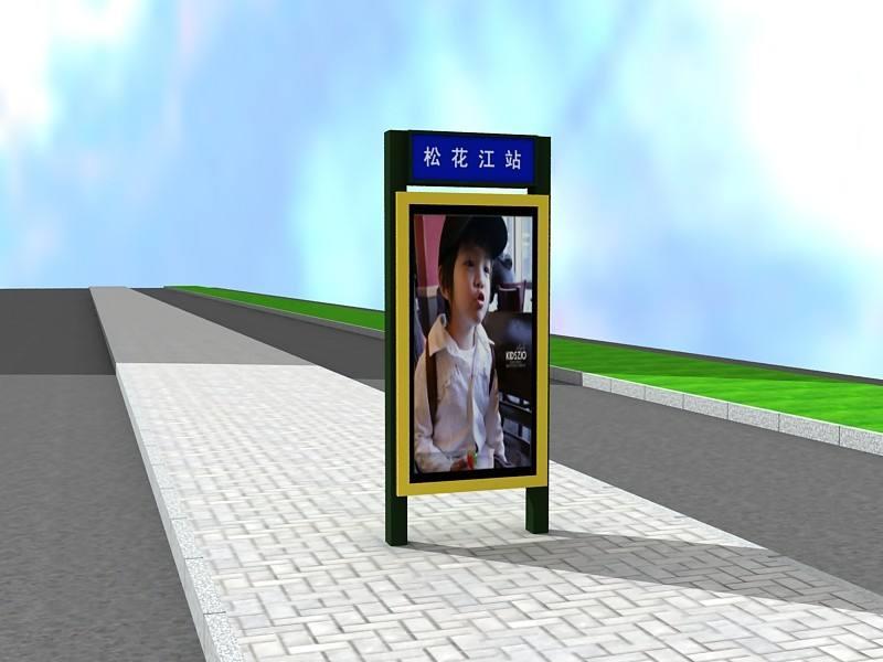 北京T型路名牌口碑好的厂家
