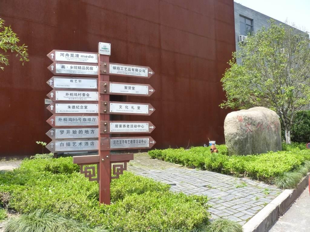 北京道路路名牌价格行情
