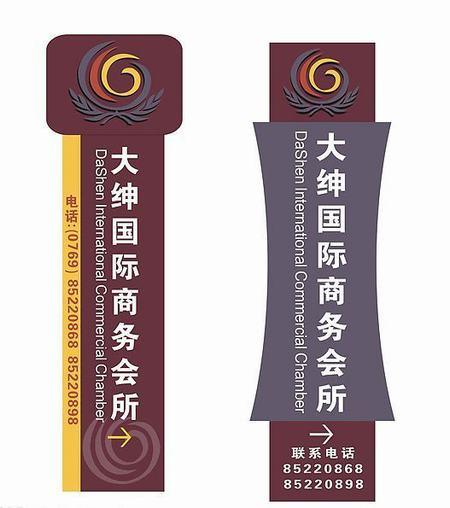 烟台铅的用途应用生产基地