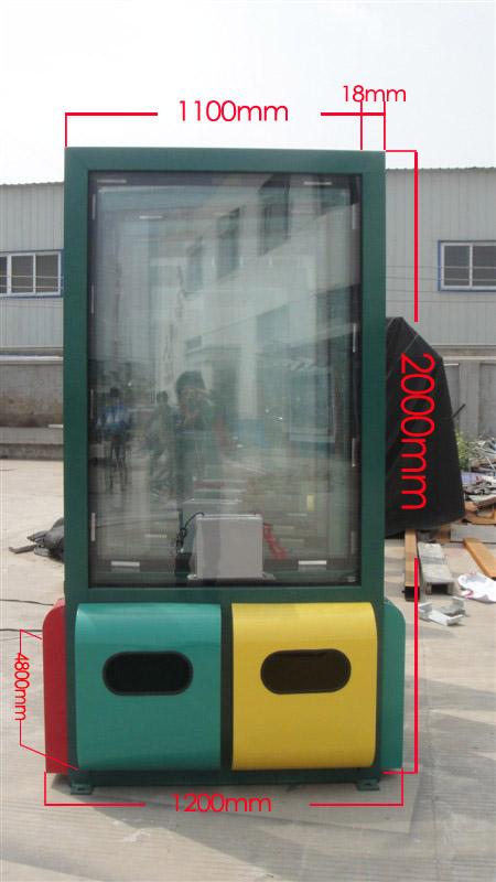 滁州广告垃圾箱宣传栏图片