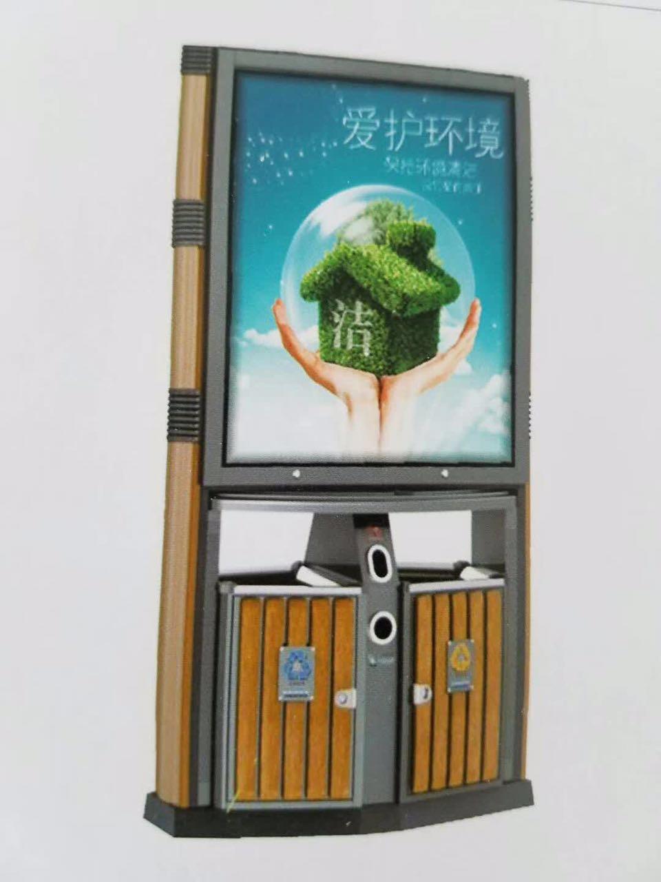 黄山防腐木垃圾箱设计