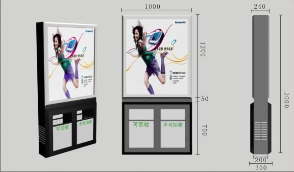 滁州广告垃圾箱铝合金宣传栏