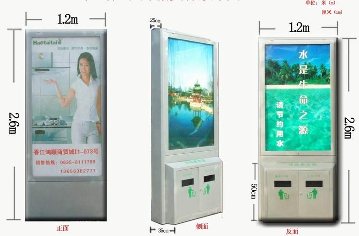 滁州广告垃圾箱仿古宣传栏