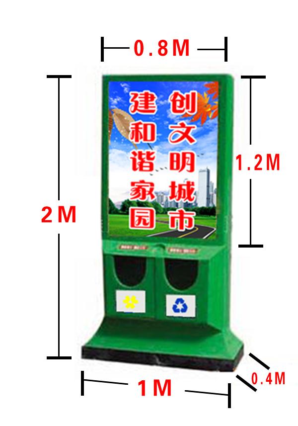 黄山智能垃圾箱制作