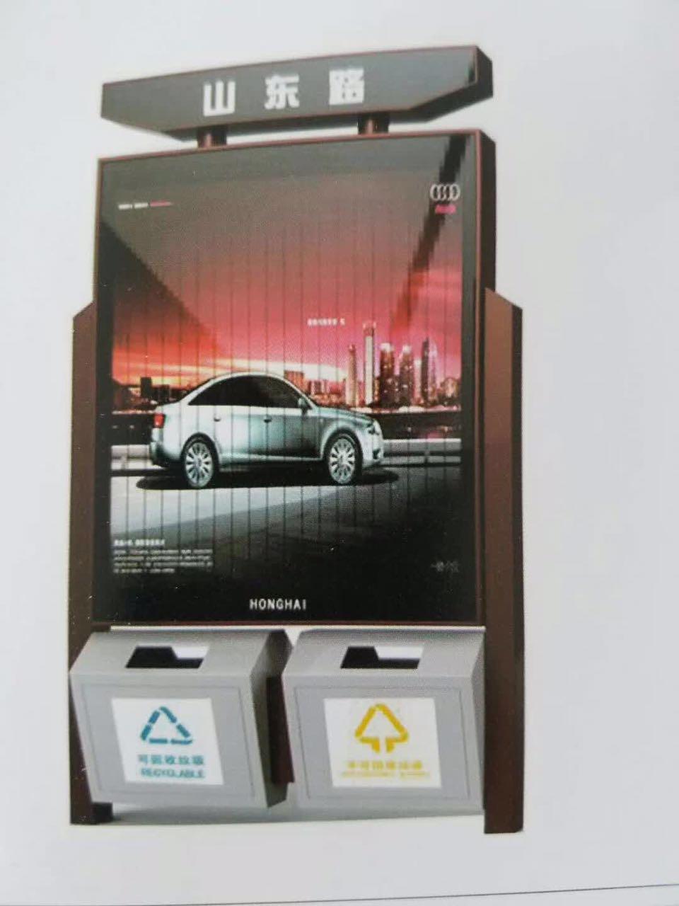 日照广告垃圾箱铝合金宣传栏