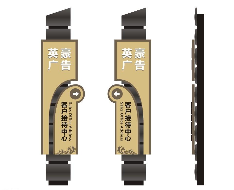 上海精神堡垒厂家销售热线