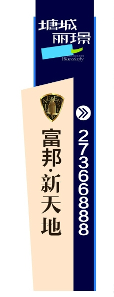 上海精神堡垒厂家信息