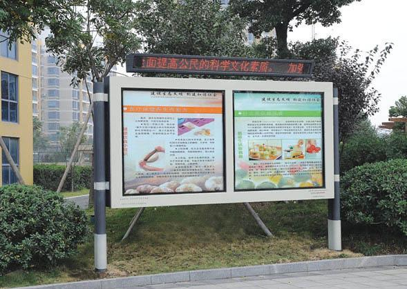 枣庄阅报栏灯箱设计