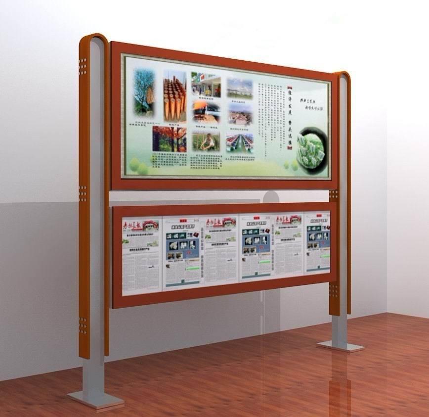 枣庄阅报栏宣传栏设计