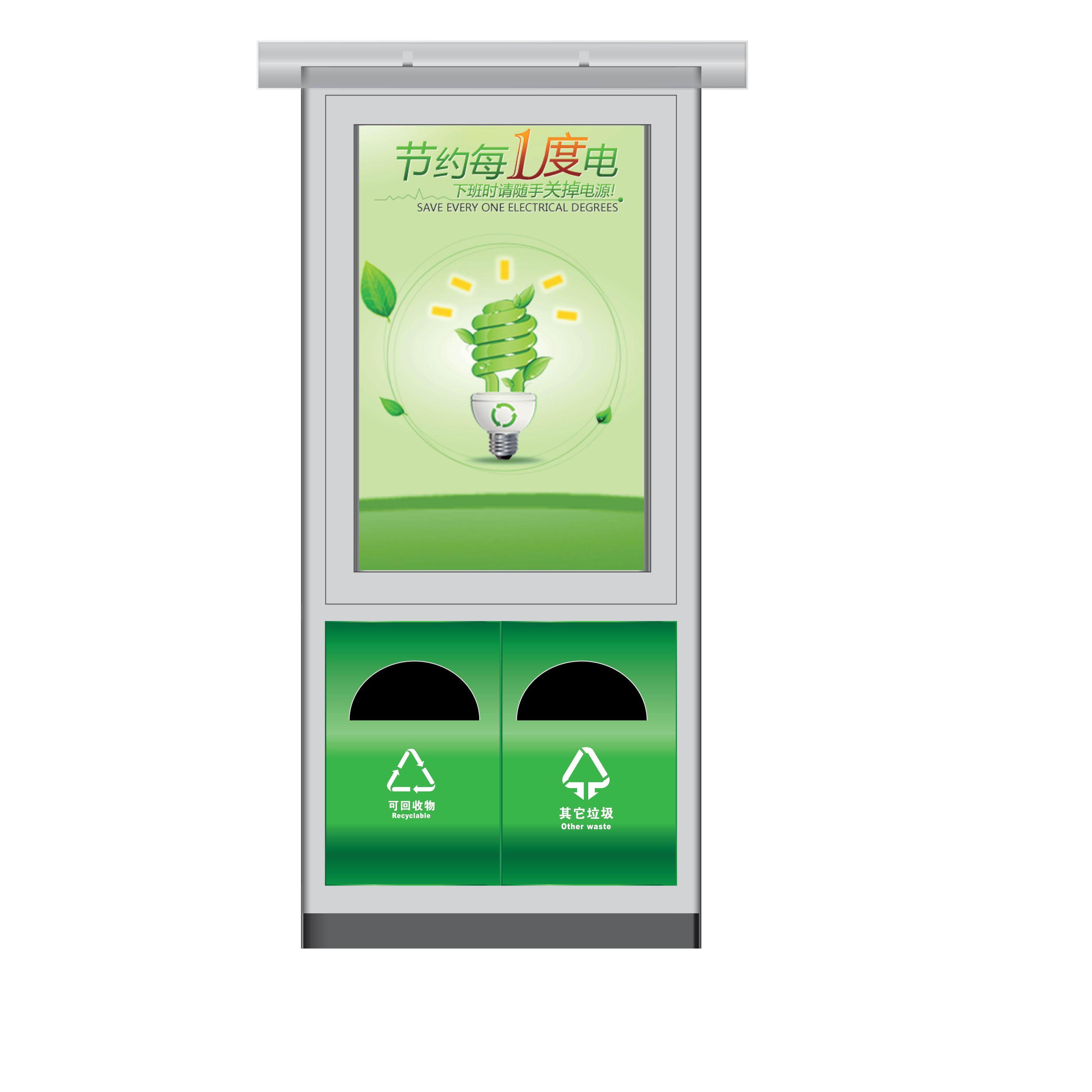 上海太阳能广告灯箱垃圾箱推荐