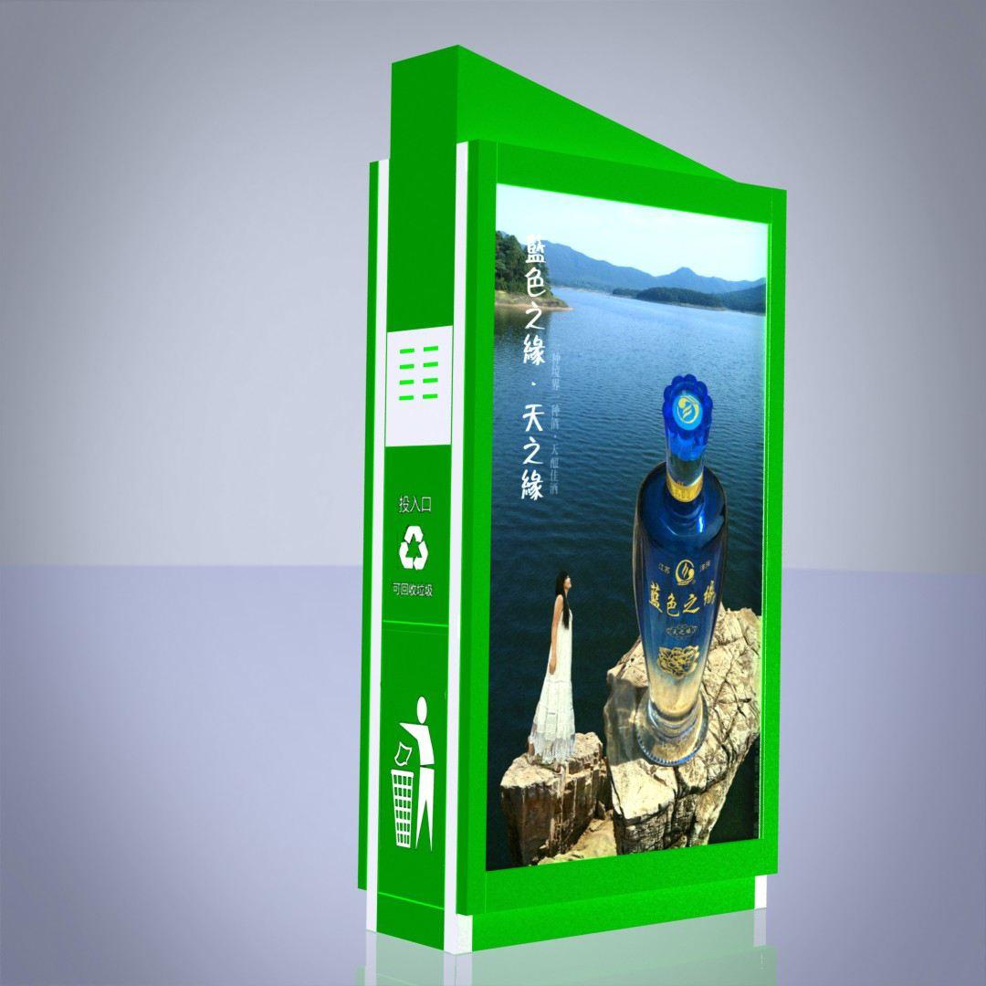 上海太阳能广告灯箱垃圾箱销售热线