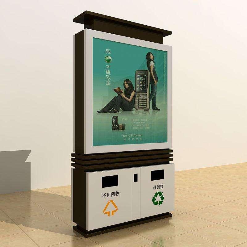 威海太阳能广告灯箱垃圾箱