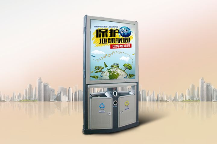 威海太阳能广告灯箱垃圾箱行业领先