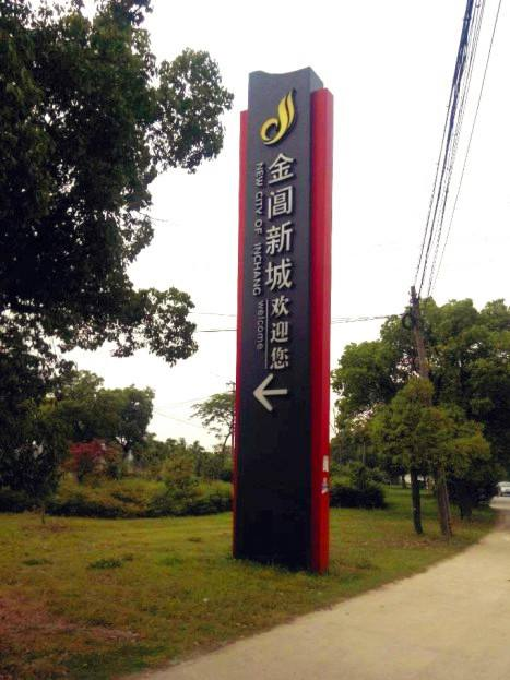上海精神堡垒厂家推荐