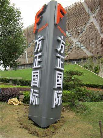 上海精神堡垒厂家货真价实