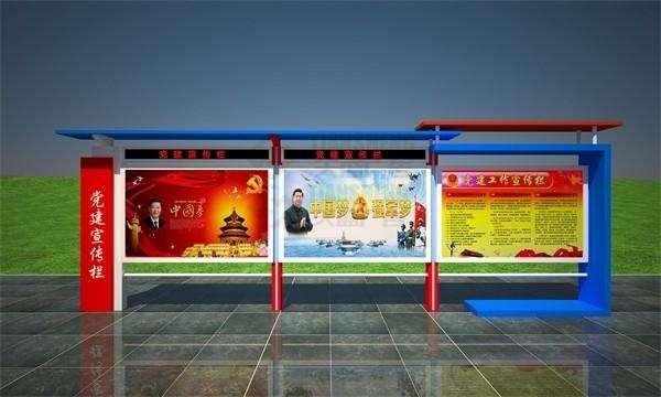 沭阳小区宣传栏灯箱价格