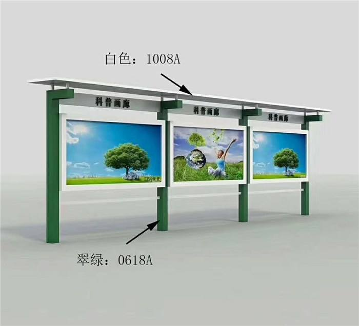 揭阳不锈钢宣传栏广告灯箱设计
