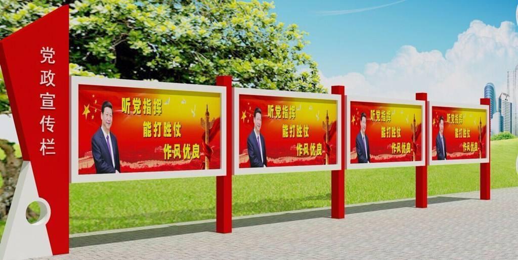 濮阳学校宣传栏灯箱生产