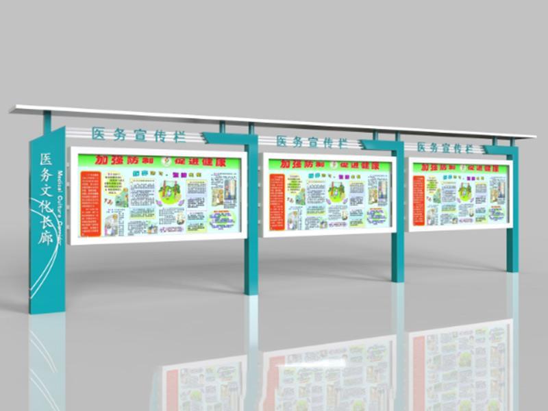 莱芜宣传栏广告灯箱生产厂家