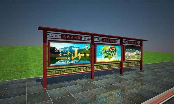连云港立式宣传栏灯箱设计