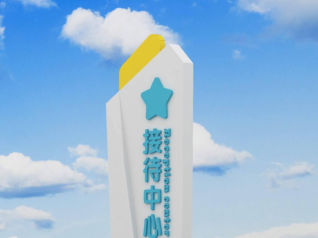 宁波精神亚搏体育客户端下载放心企业