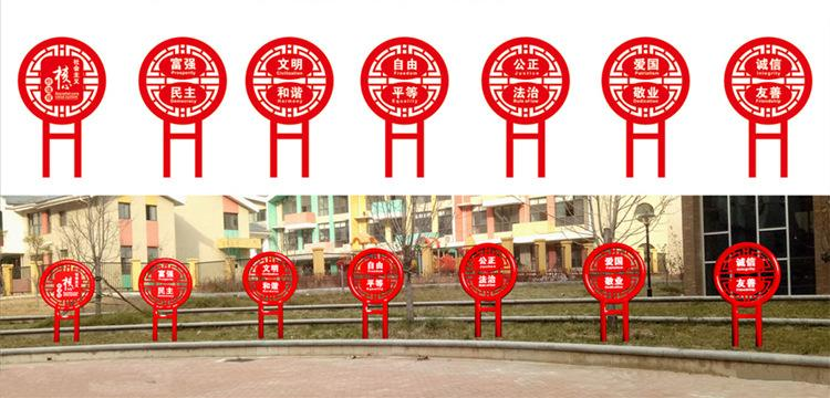 威海价值观雕塑定制