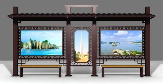 天津太阳能候车亭现货供应