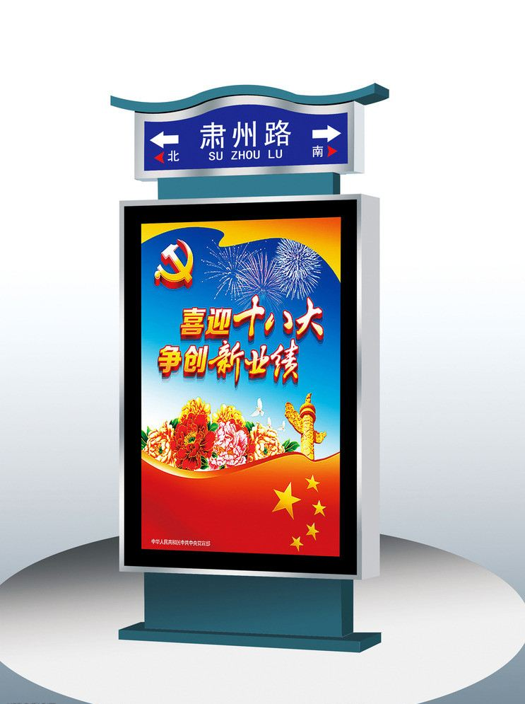 上海换画灯箱超低价格