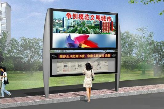 东营宣传栏滚动灯箱图片