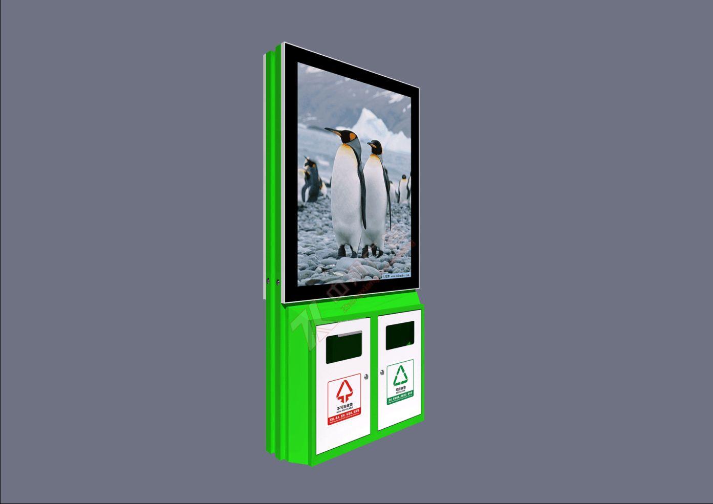 舟山智能垃圾分类箱图片