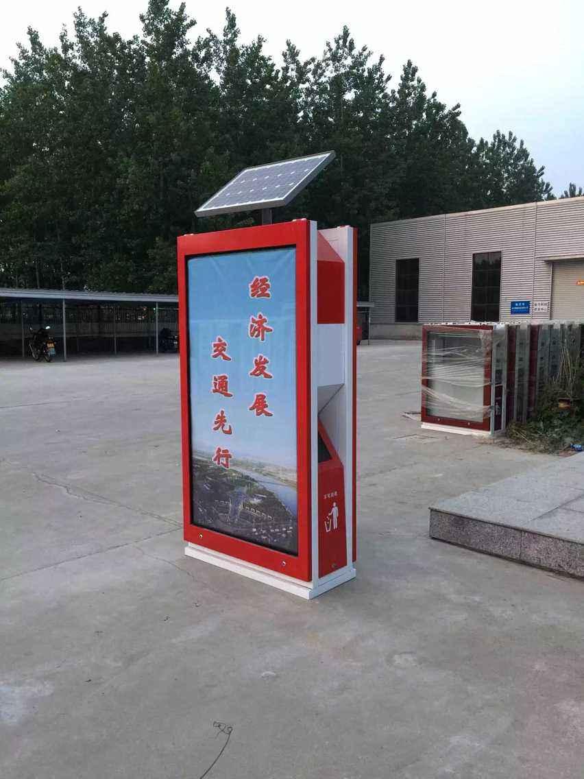 上海垃圾分类箱制作费用