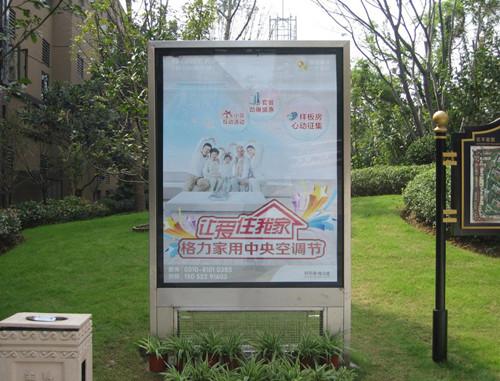 宁波阅报栏灯箱尺寸规格