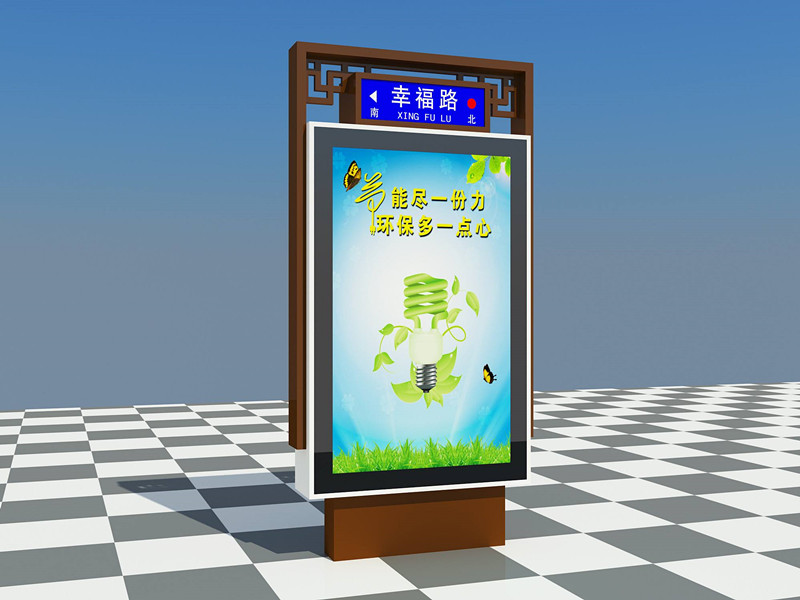 台山LED全彩屏阅报栏烤漆