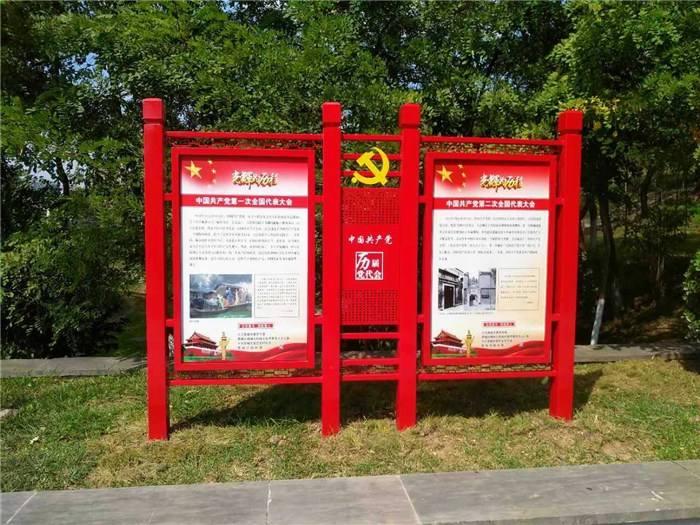 贺州红旗社会主义核心价值观品质