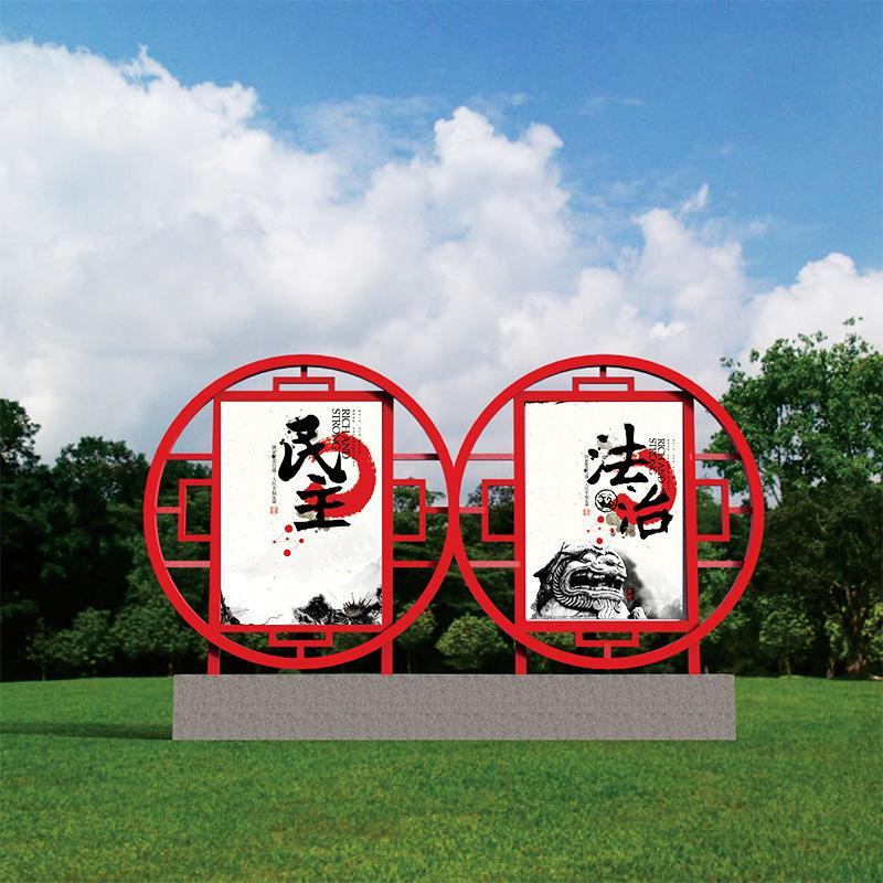 北京公益价值观标牌定做