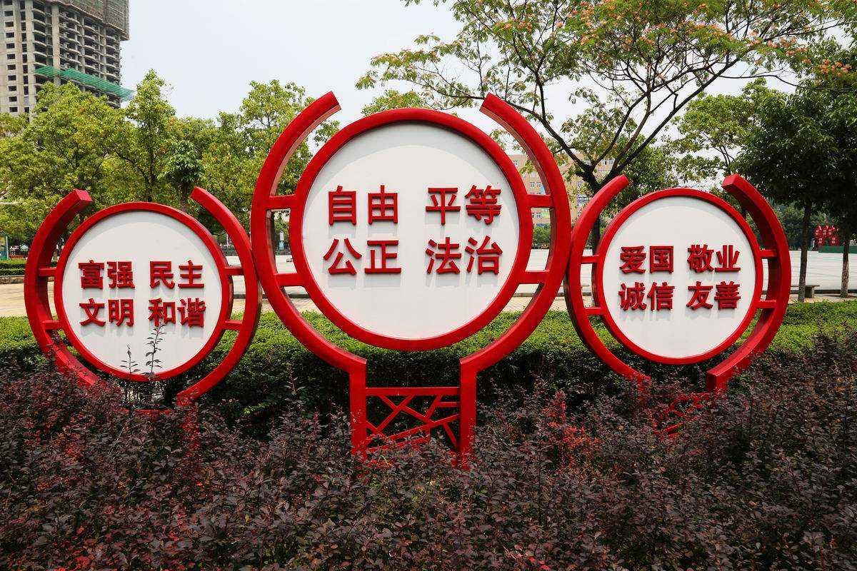 贺州小型社会主义核心价值观工艺