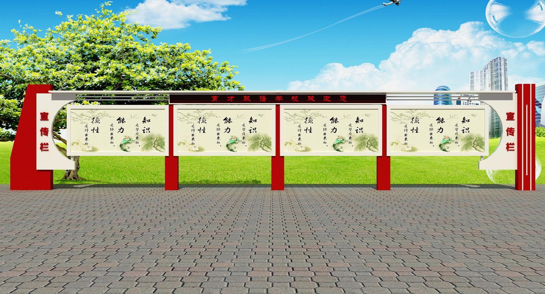 北京公园价值观标牌制作