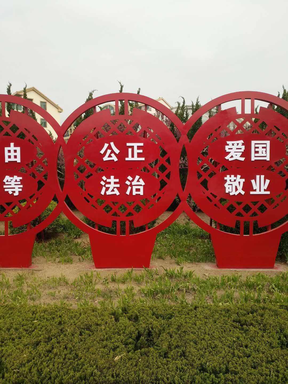 北京景区社会主义核心价值观标牌生产厂家