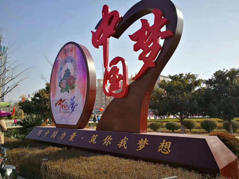 贺州价值观雕塑不锈钢