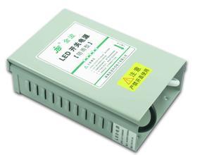 针对南京订购的100台防雨电源已经发货