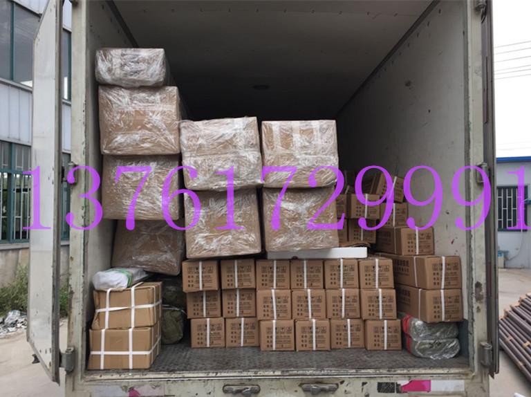南京的朱先生订购的120套JQ60-20系统已发货