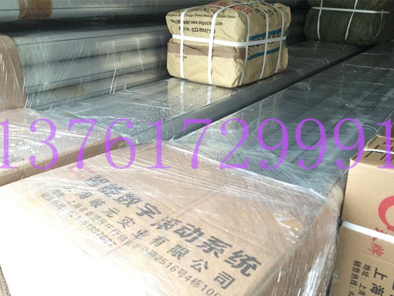 延安的王先生订购的160套JQ75-80系统已发货