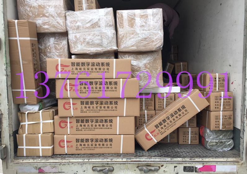 西安的许先生订购的230套JQ51-20系统已发货
