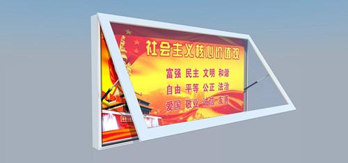 上海滚动灯箱在加班组装