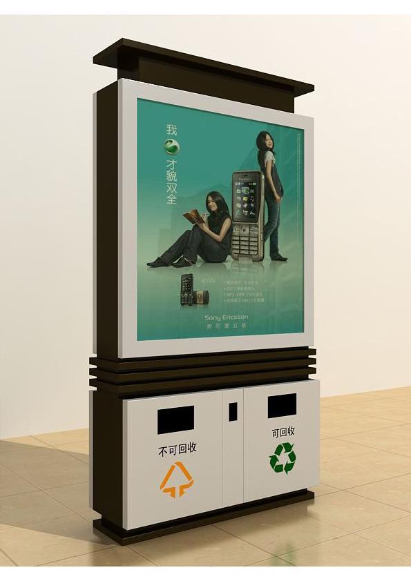 湖南木纹太阳能广告垃圾箱准备发货
