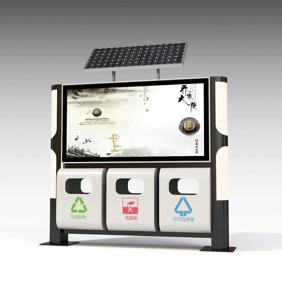 湖南太阳能广告垃圾箱装车完毕准备发货