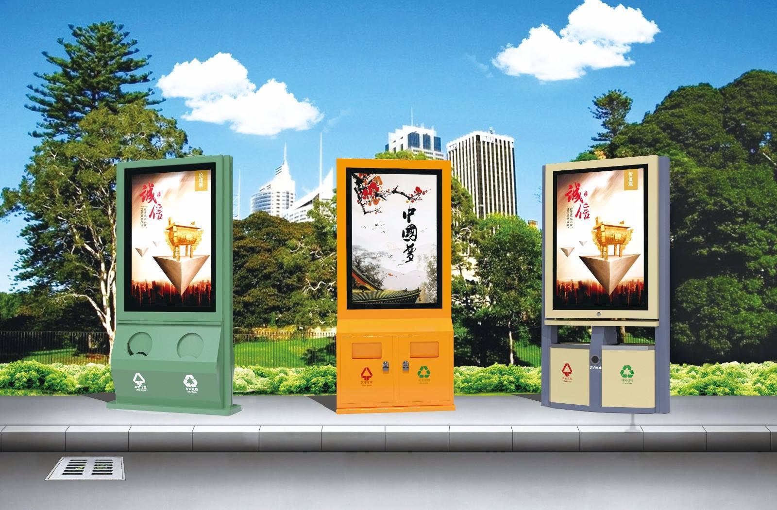 湖南太阳能广告垃圾箱即将装货完毕